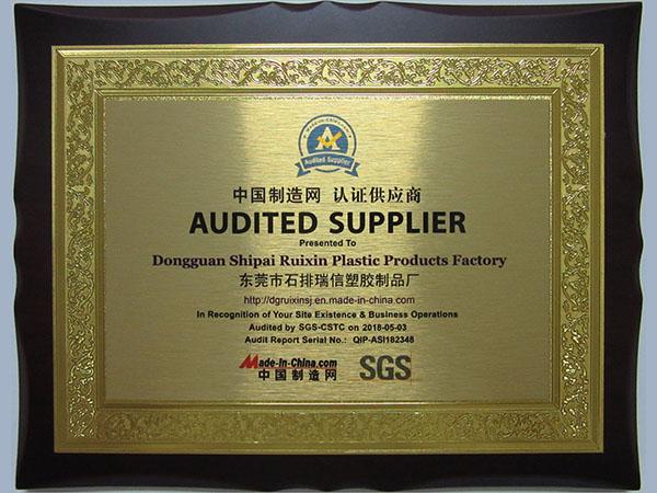 SGS认证证书