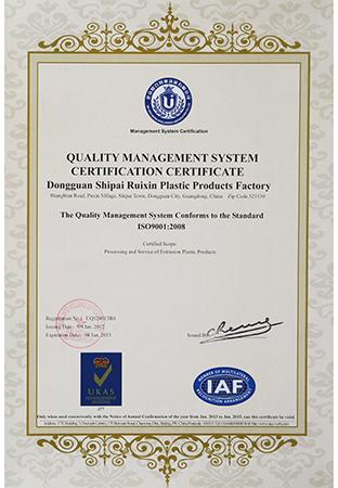ISO9001:2008质量认证英文版