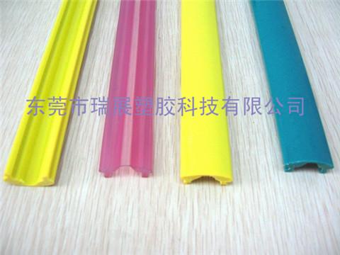 彩色厚装饰条