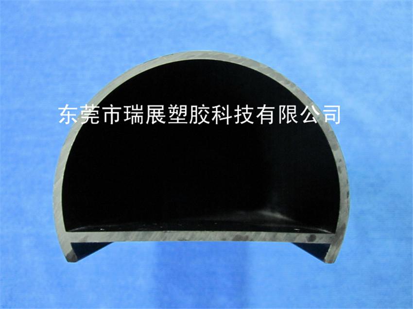 PVC黑色冷顶异型材