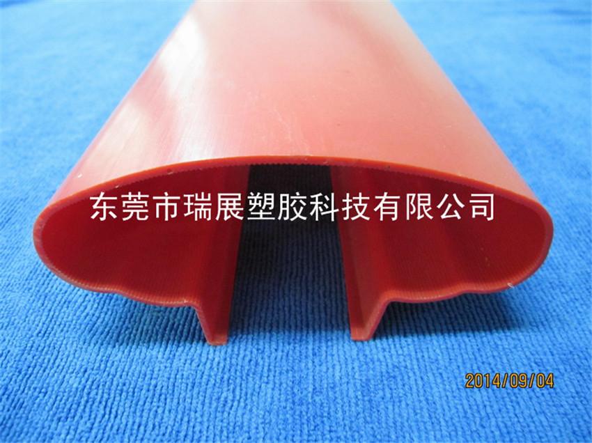 塑胶异形胶条