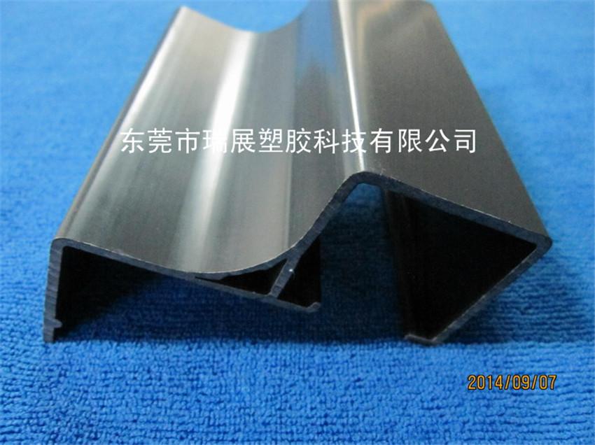 PVC塑胶异型制品