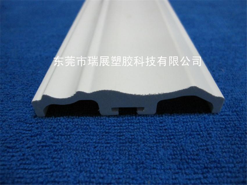 白色塑胶异型材