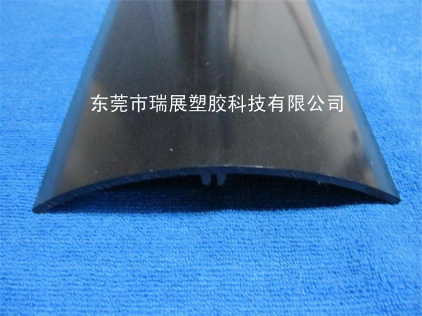PVC黑色塑胶扣板