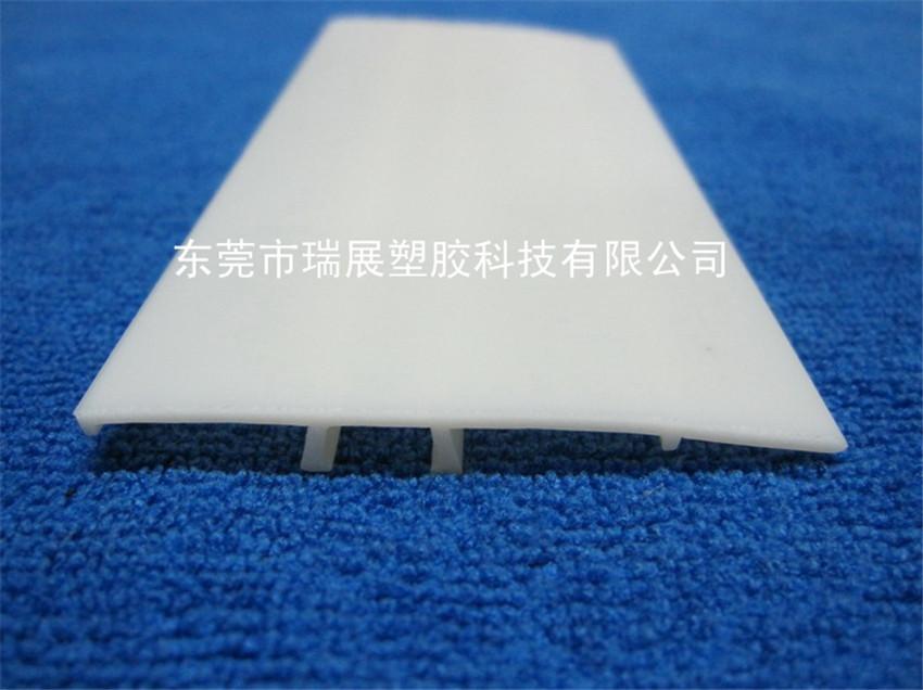 白色塑胶扣条