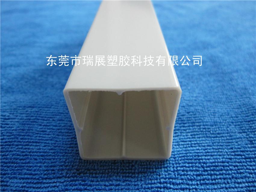 挤出塑胶异型方管