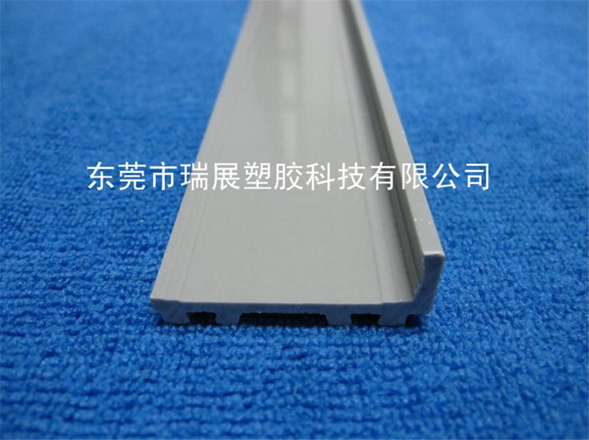 PVC灰色塑胶异型材