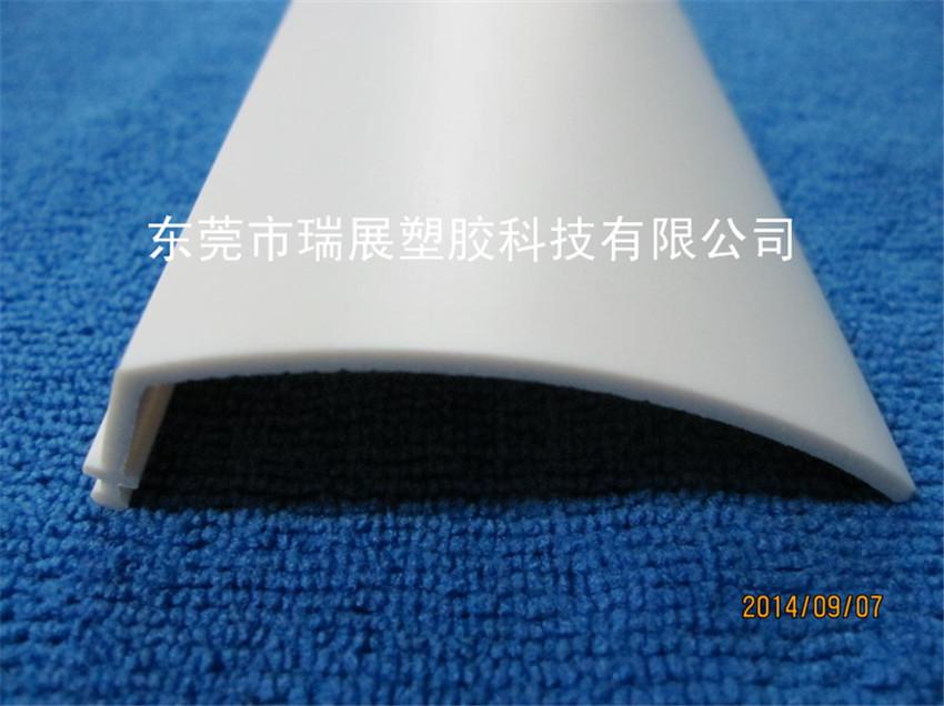 PVC ABS PP PE挤出塑胶异型材