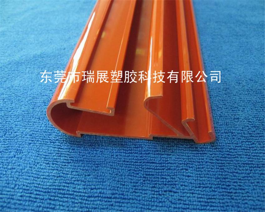 红色塑胶异型材