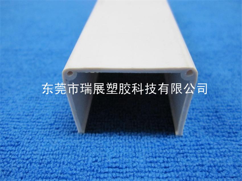白色U型塑胶异型材
