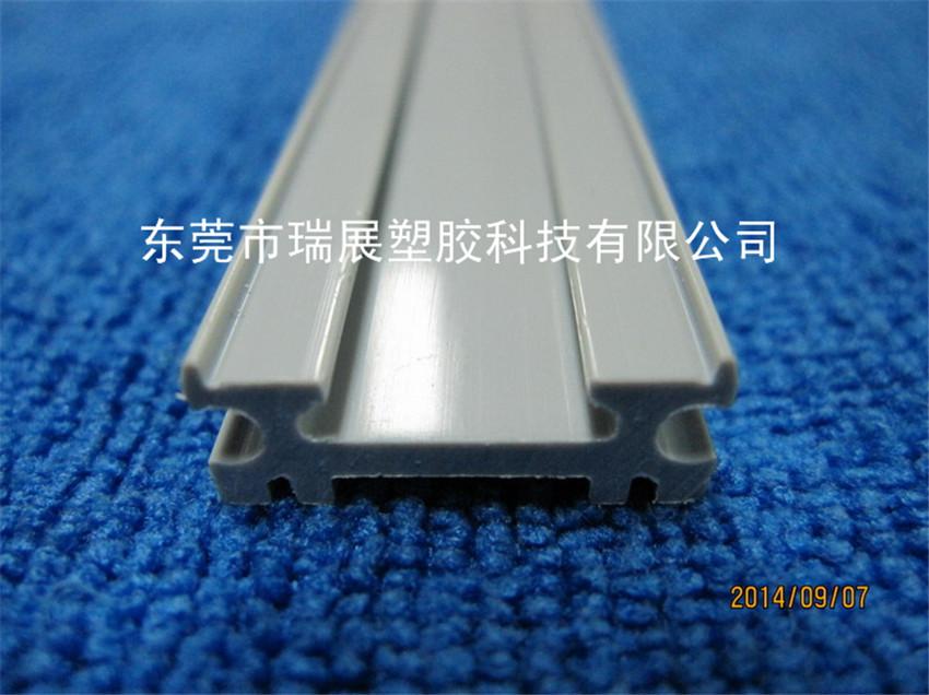 PVC灰色异型轨道胶条