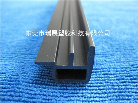 PVC黑色塑胶异型胶条