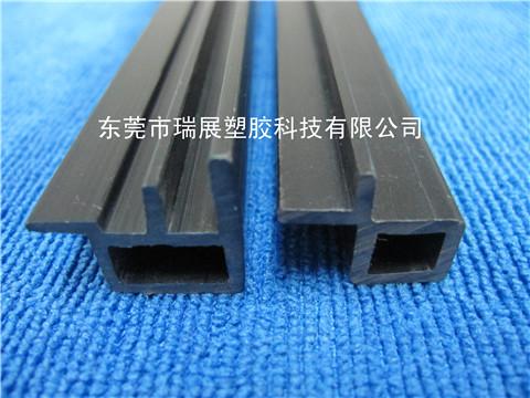 PVC塑胶异型胶条