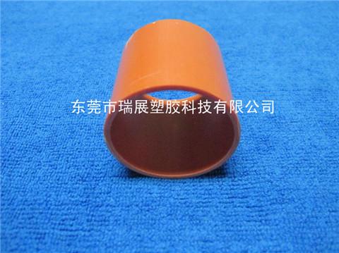 橙色塑胶圆管