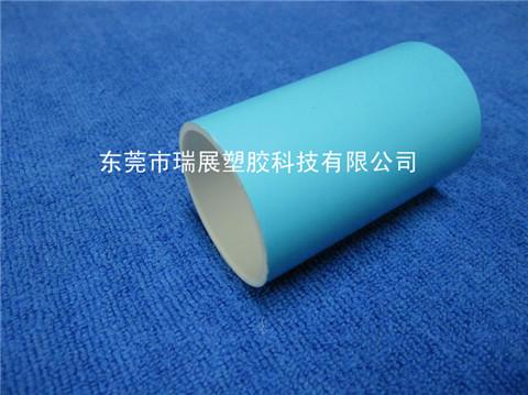 浅蓝色圆管