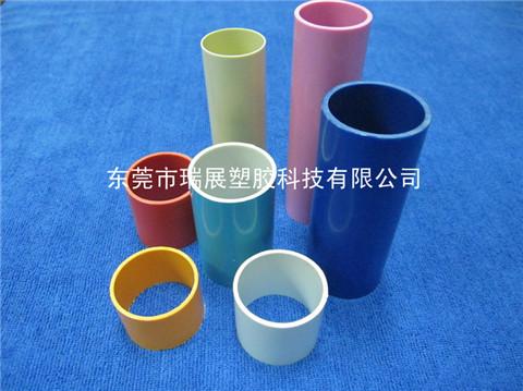 彩色PVC PP ABS PE PS塑胶圆管