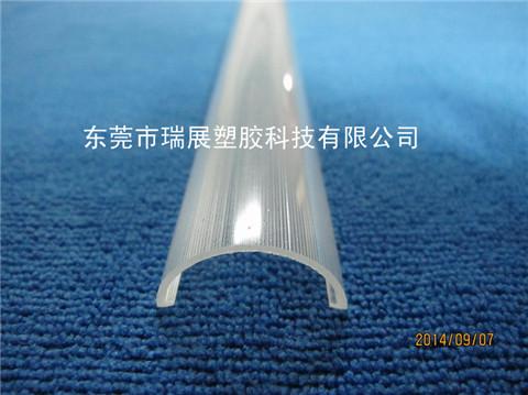 PC透明波纹灯罩
