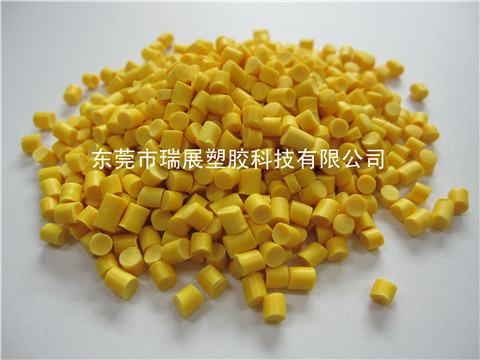 聚氯乙烯 黄色硬质PVC环保胶粒