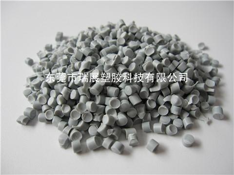 聚氯乙烯 灰色硬质PVC环保胶粒