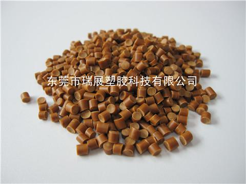 聚氯乙烯 咖啡色硬质PVC环保胶粒