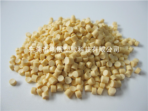 聚氯乙烯,冷顶料,杏色PVC环保胶粒