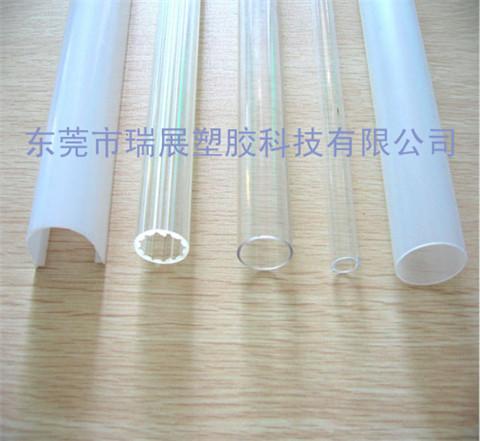 工程塑胶异型材 PC、PMMA灯罩