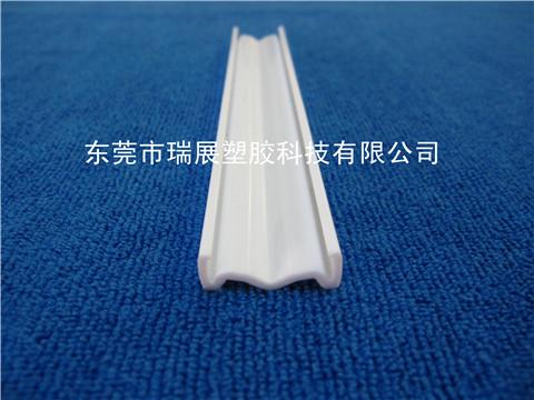 白色PC卡槽 26×9.5mm