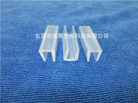PVC玻璃胶垫,U型透明夹条8mm