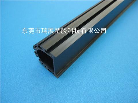 工程塑胶异型材