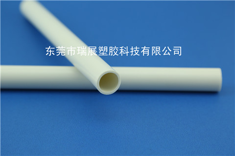 硬质塑胶圆管