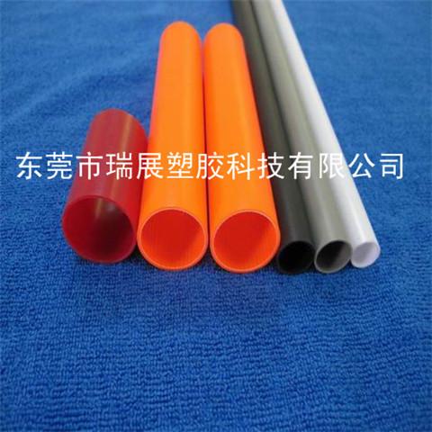 彩色硬质PVC圆管