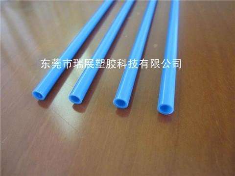 蓝色POM圆管