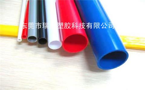 PVC圆管