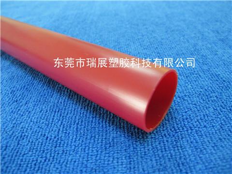 红色ABS圆管 Φ28.5×1.1mm