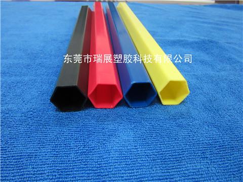 彩色六边形ABS管
