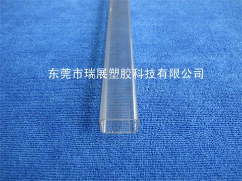 PC灯管 透明四方管