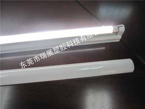 T5 奶白光扩散PC灯罩