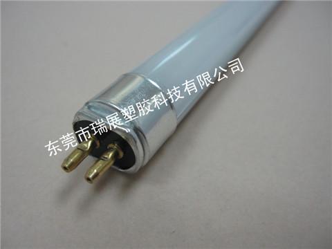 T5奶白光扩散PC灯罩