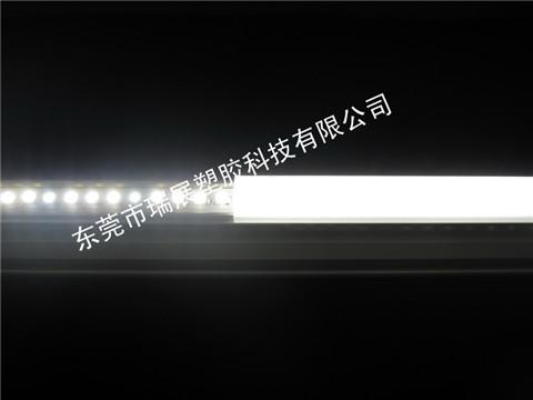 LED奶白光扩散PC灯罩