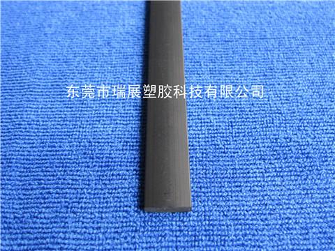 PVC 扁条 5×15mm