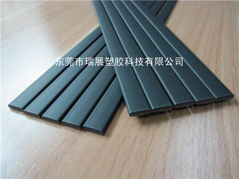 PVC扁条  4×15mm