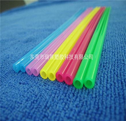 彩色PVC圆管