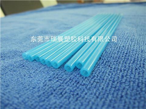 蓝色PVC软管  Φ5×Φ3mm